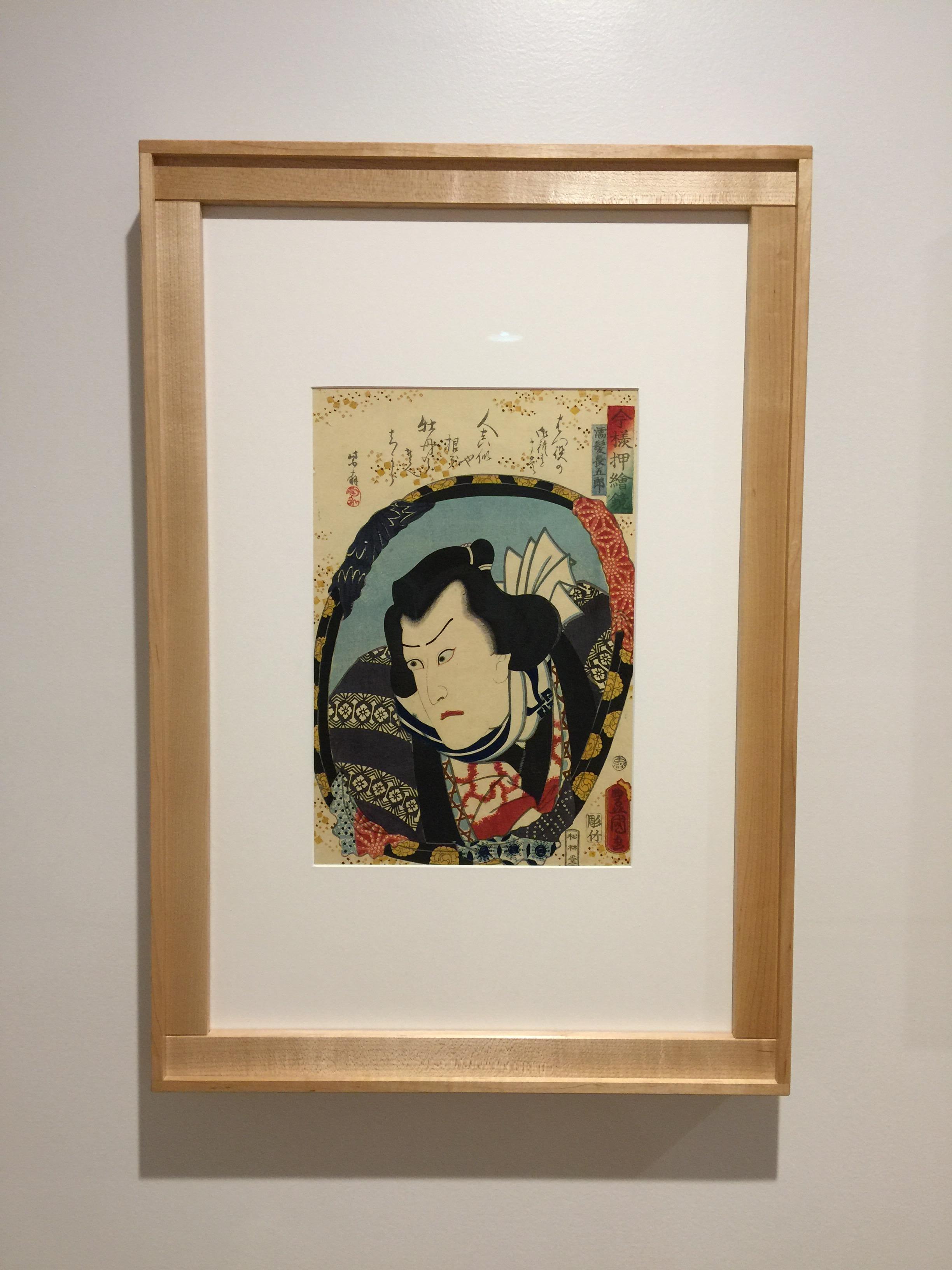 Framing Kunisada – Complete